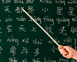 Comienzan las clases de Chino. Aún puedes matricularte